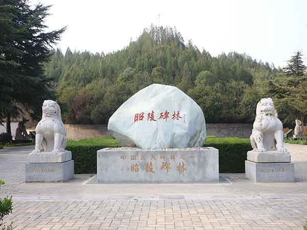 Zhao Mausoleum of the Tang Dynasty