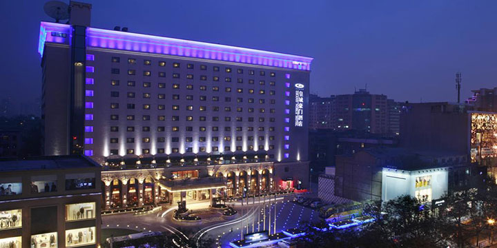 grand noble hotel-top hotels in xian