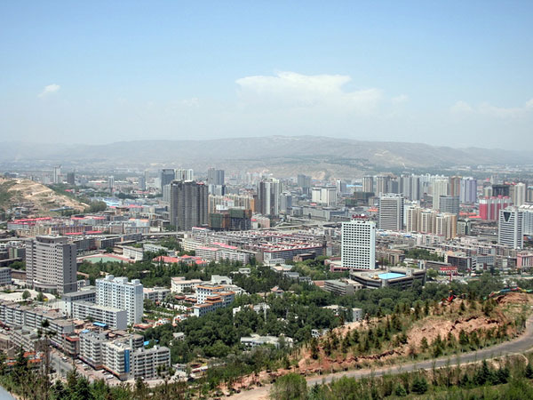 Xining City View