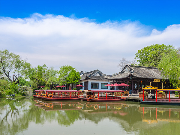 Yangzhou Attractions: Scenic Spots & Places to Visit in ...