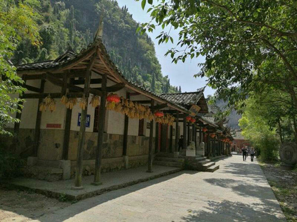 Yichang Chexi Folk Custom Scenic Area