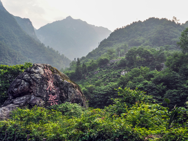 Most Famous Nature Reserves in China, China Top Nature Reserves