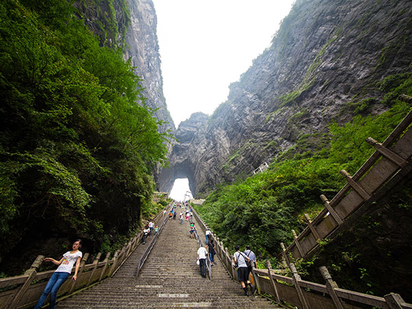 Tianmen Mountain National Forest Park