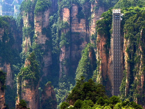 how to plan a day trip to Zhangjiajie National Forest Park