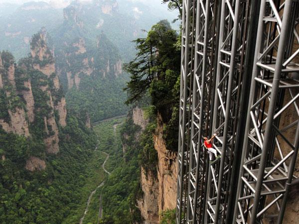 Hunan China Tour