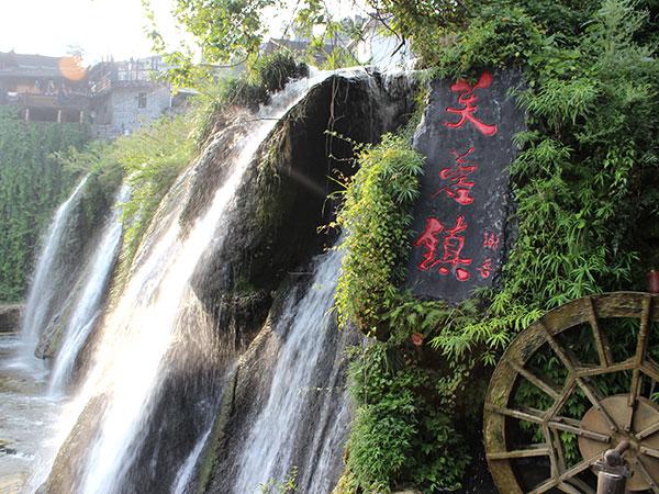 furong waterfall