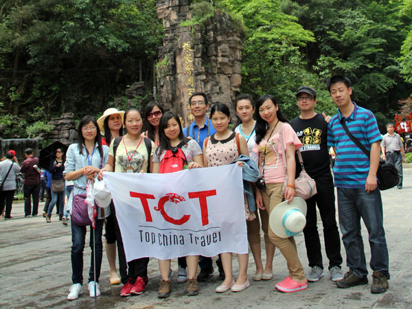 4 Days Zhangjiajie Highlight Tour