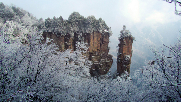 Image result for zhāngjiājiè shì best photos snow