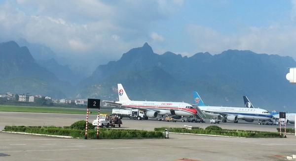 como ir a zhangjiajie en avion