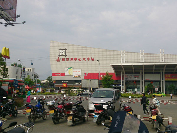 Zhangjiajie bus station