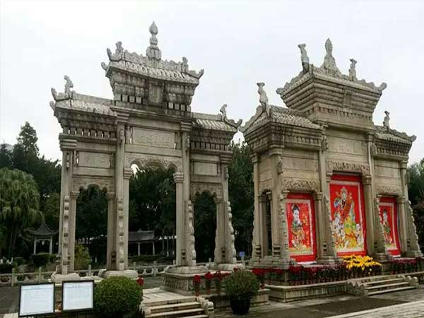 Zhuhai Meixi Royal Stone Archways