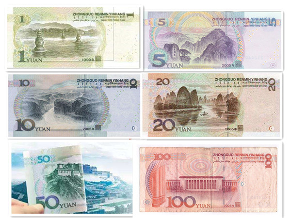 Chinese currency renminbi