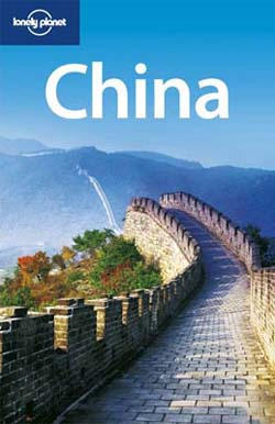 what to pack for china china travel guidebook recommendation rh topchinatravel com china travel guide book free download china travel guide book pdf