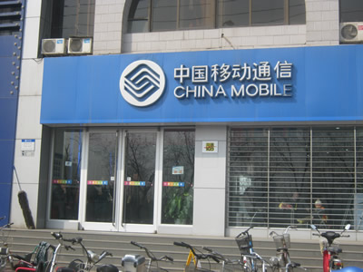 mobile en Chine