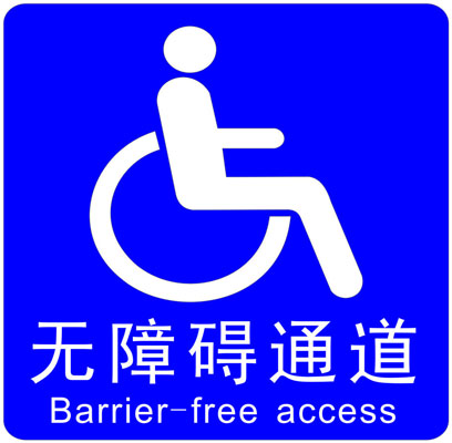 Tips for disabled travelers in China