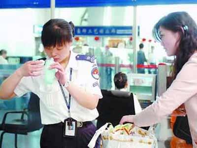 Liquid Allowance For International Travel
