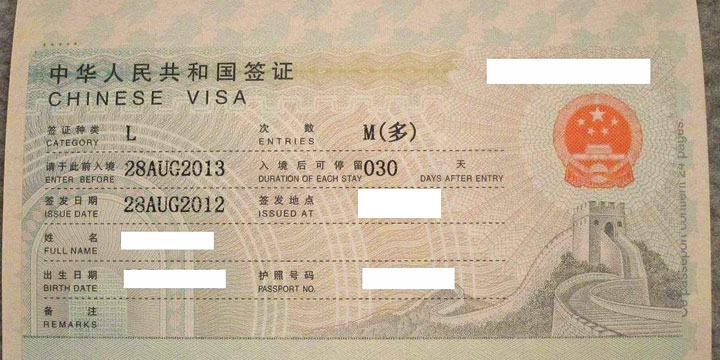 Chinese visa-plan a trip to China from Russia