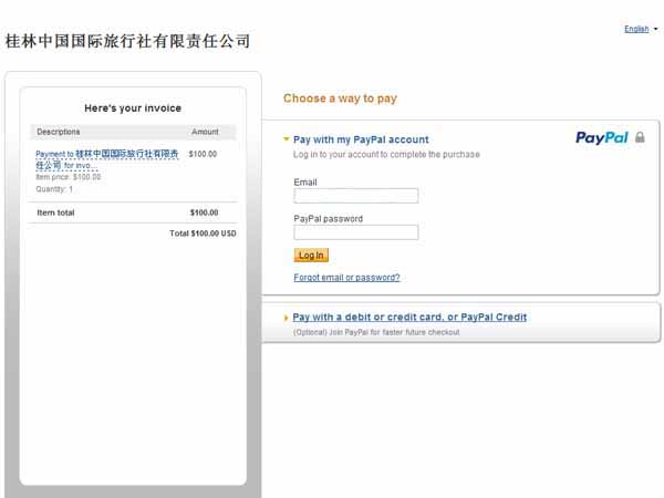 how to pay by paypal pay to topchinatravel through paypal