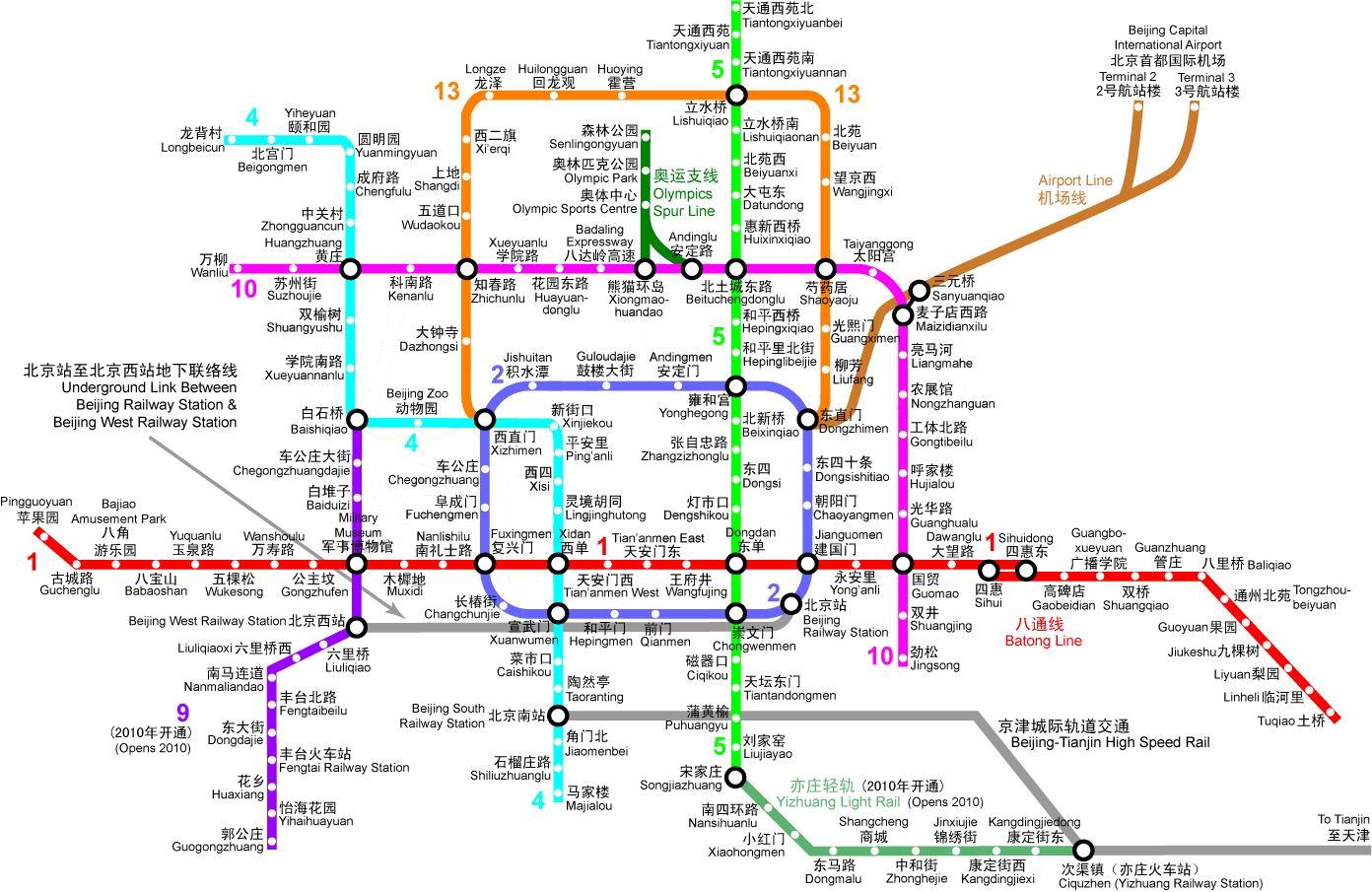 Beijing Subway Map Beijing Subway Lines Beijing Subway Stations – Beijing Tourist Attractions Map