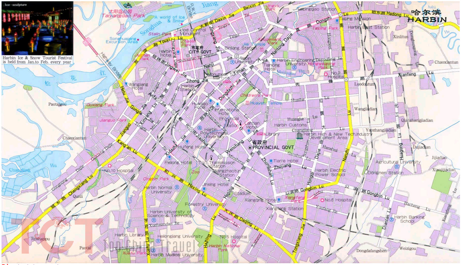 Harbin Maps Map of Harbin China Harbin Tourist mapsHarbin City Map