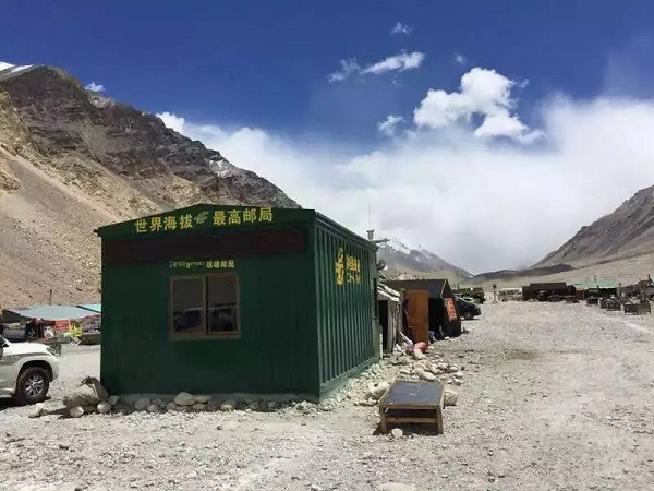 Mount Everest Post Office