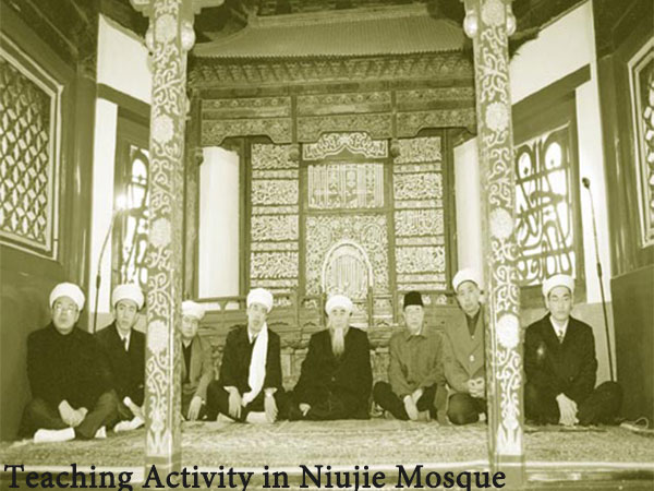 Islam in Republic of China Period