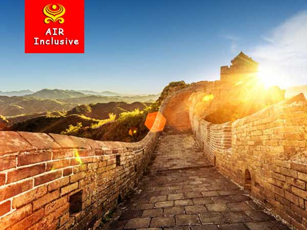 10 Days China Classic All Inclusive Tour
