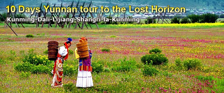 10 Days Yunnan Tour