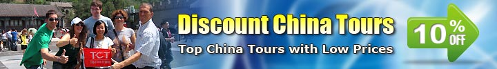 China Tour Deals 2013, Discount China Tours 2013