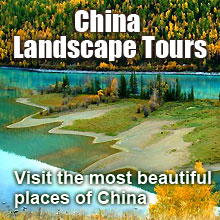 China Landscape Tours
