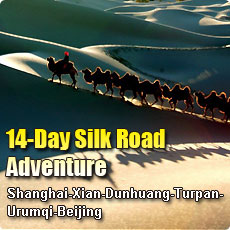 14 Days Silk Road Tour