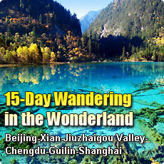 15 Days China Wonderland Tour