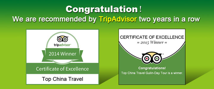 Top China Travel has received a TripAdvisor Certificate of Excellence award in 2015 again