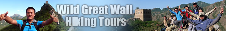 Wild Great Wall Hiking Tours