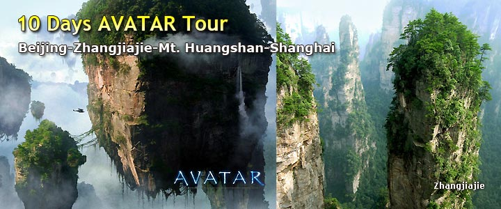 10 Days Zhangjiajie and Mt. Huangshan Tour