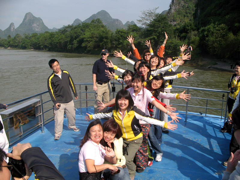 2008 Chevron Group Guilin Incentive Trip