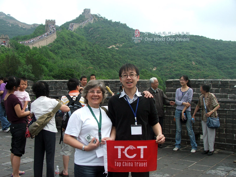 2010 BIO Group Beijing Incentive Trip