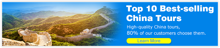 Top 10 China tours-plan a trip to China from Chile