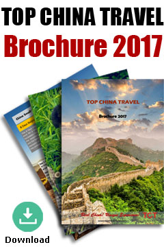Top China Travel Brochure 2017