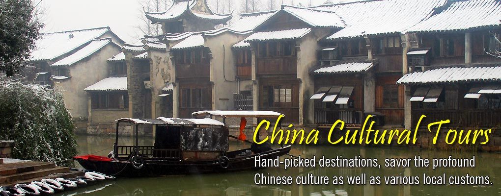 China Cultural Tours