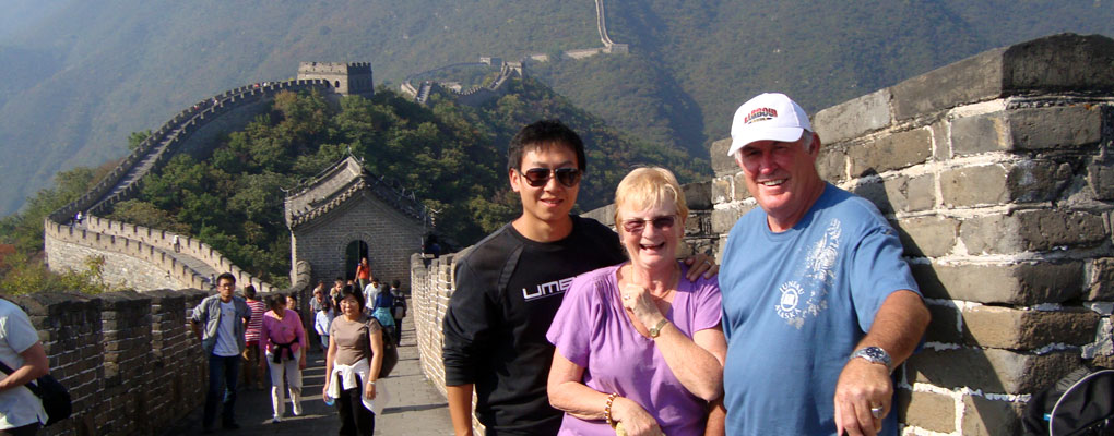 Great Wall of China Tours